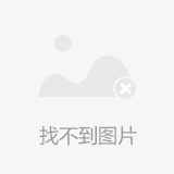"4""x3""x2.0mm raise and fall door hinge"